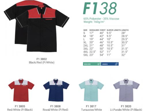 F138 Unisex Uniform 160gsm